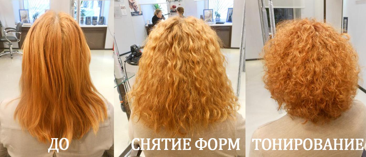 Уход за волосами с биозавивкой в домашних условиях - Italprom.ru
