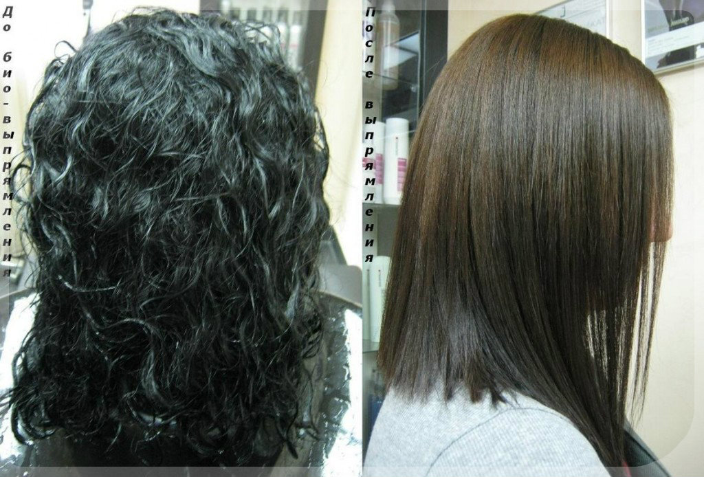 биовыпрямление волос: фото 1