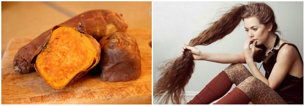 продукты для роста волос: сладкий картофель