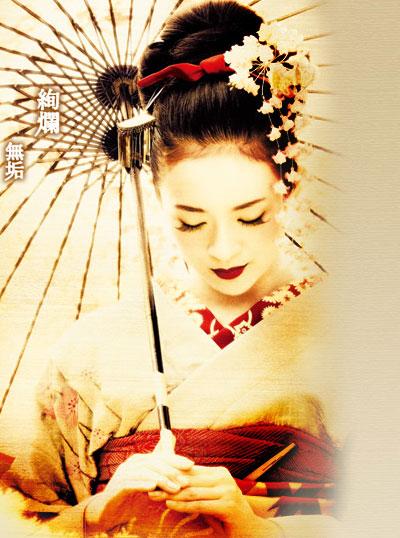 Традиционные прически Японии фото 3