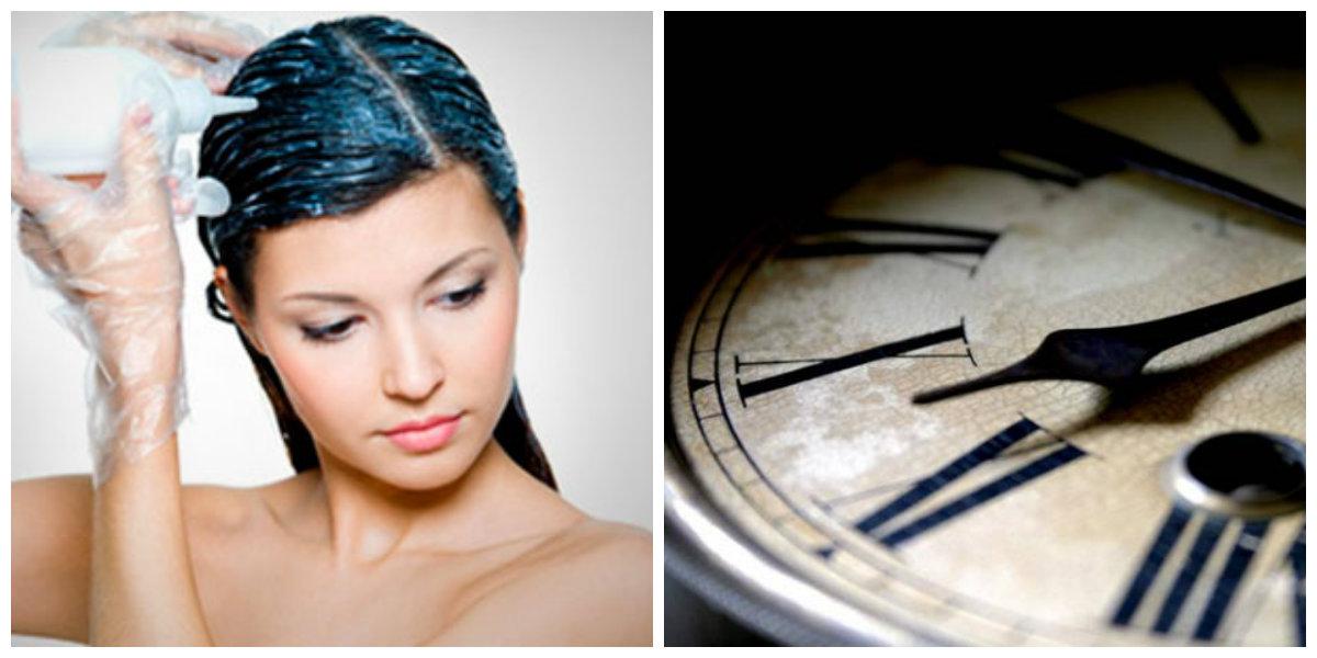 время окрашивания волос