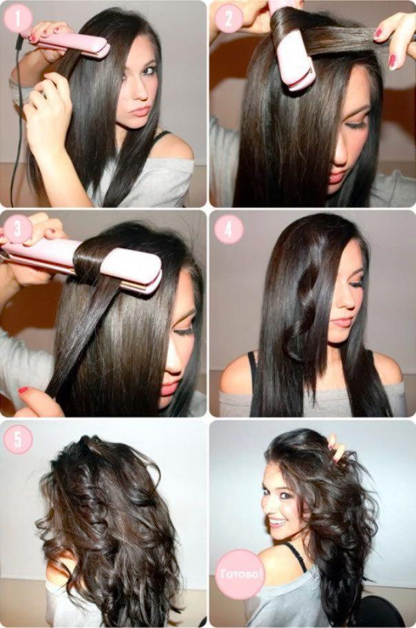 Как сделать волнистый волос в домашних условиях