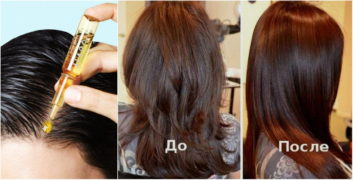 как использовать витамины для волос