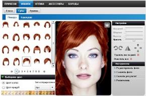 Подобрать онлайн цвет волос и прическу