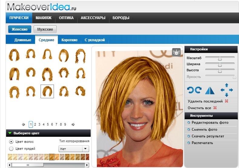 Подбор причесок и цвета волос бесплатно онлайн
