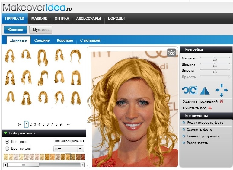 Программа для изменения цвета волос и прически онлайн