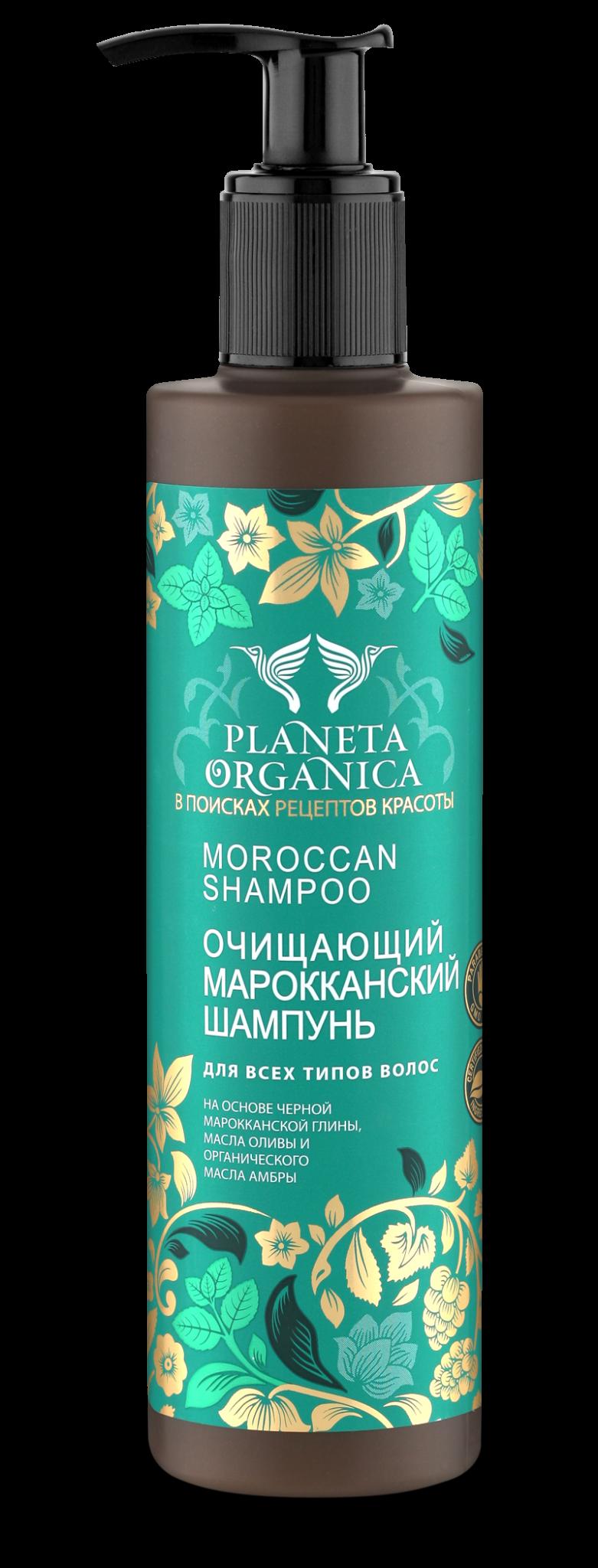 Средства для волос: Шампунь Planeta Organica «Марокканский»
